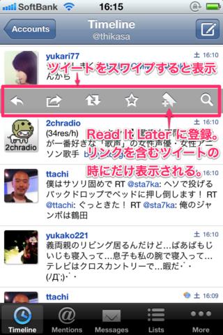 Tweetlogix02.png