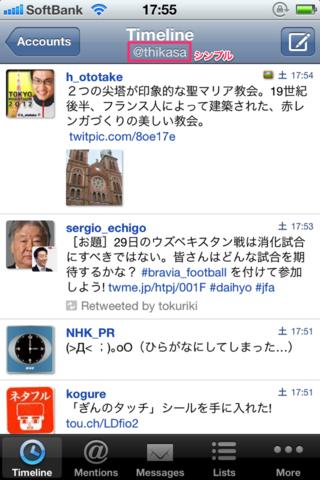 Tweetlogix12.png