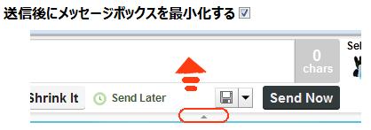 FHE232_送信後にメッセージボックスを最小化する.png